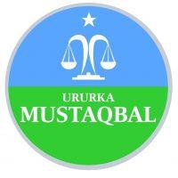Mustaqbal